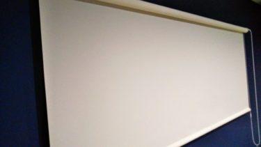 ロールスクリーンを使ったら部屋がスッキリ・シンプルにできる