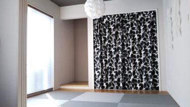 【和モダン】北欧デザインと和が調和したこだわりいっぱいの和室