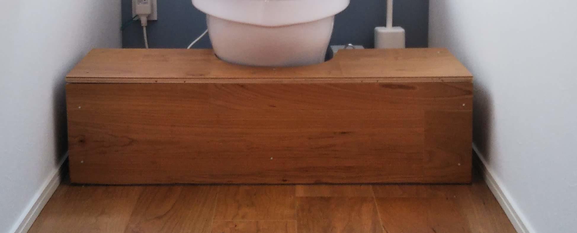 【子育てママ必見】トイレトレーニング用の踏み台をDIYしたら驚くほど子どもがトイレに行くようになる