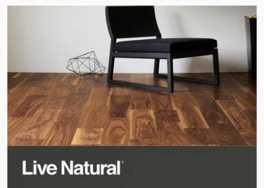 床材選びで困ったらこれ!天然素材の突板フローリング材で決まり