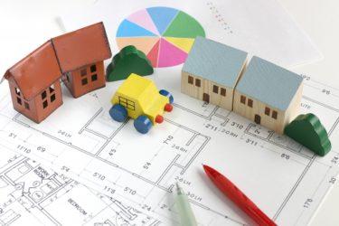 初めての家作りは何から始めればいいの?注文住宅で一戸建てを建てる流れ