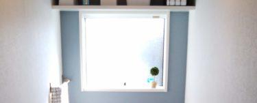 悩みがちなトイレの窓。大きい方が良いかつエコになる理由を解説。