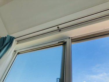 窓にアルゴンガスを入れるだけで驚きの断熱効果があることを知らないのは損