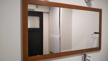 造作の洗面台と大きい鏡にこだわった洗面所
